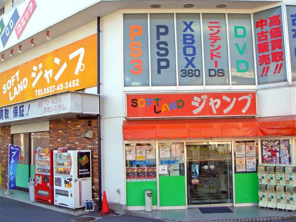 ジャンプ川奈店